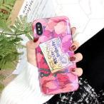 iPhone Xケース iPhone 8 iPhone 7ケース 背面ガラス iPhoneケース 耐衝撃 軽量 iPhone7 plus ケース iPhone6s iPhone6 可愛い おしゃれ ピンク系