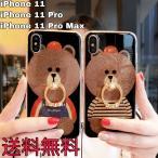 iPhone 11 ケース iPhone11 Pro iPhone11Pro Max ケース アイフォン11ケース 熊 キラキラ リング付き iphone8 ケース iPhoneXR Max ケース カバー