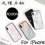 iPhone11 ケース iPhone11 Proケース iPhone11 Pro Max 耐衝撃 iPhone XR  iPhoneX ケース アイフォン8 iphone7  iphone8 plus ケース 耐衝撃 黒 白