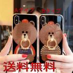iPhone XRケース カバー iPhoneXs Max  iphoneX iphone7 8 iphone6sスマホケース カバー 熊リング付きアイフォンケース 携帯ケース