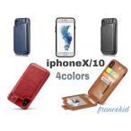 iPhoneXケース手帳型財布型カード収納カードケース本革レザーiphone x カバー 携帯ケース 横開き タンド機能 マグネット式 アイフォンXケース アイフォンケース