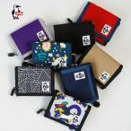 CHUMS チャムス エコマルチウォレット  Eco Multi Wallet (CH60-2194)(2017春夏)