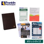 ポケットサイズ 1日1ページ デイリー リフィル キット 2020 1月始まり 4月始まり 15ヶ月 日本語 バインダー無し ナローサイズ 変形 システム手帳