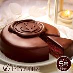 敬老の日 ギフト 洋菓子 贈り物 神戸魔法の生チョコザッハ スイーツ 内祝い お菓子 チョコレートケーキ チョコケーキ