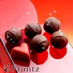 バレンタイン 2018 Valentine チョコレート 洋菓子 贈り物 (2月1日以降お届け)ミラクル・ハート6個入 スイーツ 内祝い お菓子 チョコレート チョコ トリュフ