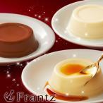 北野3種セット お歳暮 クリスマス チョコ チョコレート  スイーツギフト プリン ムース チーズケーキ