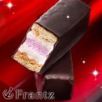 神戸魔法のミルフィーユ(R)5本入 お歳暮 クリスマス 苺トリュフ味 チョコ チョコレート  スイーツギフト