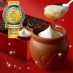 ホワイトデーのお返し 2020 チョコ チョコレート お菓子 神戸魔法の壷プリン(R)4個入