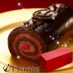 お中元 洋菓子 ギフト 贈り物 神戸ザッハロール スイーツ 内祝い お菓子 チョコレートロールケーキ チョコロールケーキ ロールケーキ