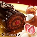 お中元 洋菓子 ギフト 贈り物 神戸ザッハロールと壷プリンと苺トリュフのセット スイーツ 内祝い お菓子 チョコレートロールケーキ ロールケーキ プリン