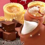 壷プリンとチーズケーキと生チョコのセット お歳暮 クリスマス チョコ チョコレート  スイーツギフト