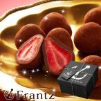 敬老の日 ギフト 洋菓子 贈り物 神戸苺トリュフ(R)・カカオ スイーツ 内祝い お菓子 チョコ チョコレート