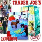 トレーダージョーズ エコバッグ グローセリー & 北 カリフォルニア 追跡可 送無  パイナップル 即納 TRADER JOE'S