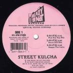 """STREET KULCHA - U-N-I-T-Y 12"""" US 1992年リリース"""