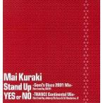 "MAI KURAKI (倉木麻衣) - STAND UP / YES OR NO (JPN) 12""  JAPAN  2001年リリース"