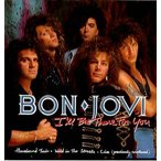 "BON JOVI - I'LL BE THERE FOR YOU (GER) 12"" GER 1988年リリース"