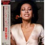 KIMIKO KASAI - WE CAN FALL IN LOVE (JPN) LP  JPN  1976年リリース