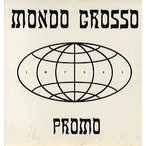"MONDO GROSSO - INVISIBLE MAN / YELLOW NOTE (JPN) 12"" JPN 1995年リリース"