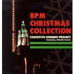 - White Christmas / Santa Claus Is Coming To Town (BPM Christmas Collection-EP) EP  JPN  1991ǯ����
