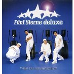"""FUNF STERNE DELUXE feat Biz Markie - WILLST DU MIT MIR GEH'N? 12""""  GERMANY  1998年リリース"""