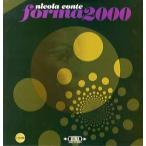 NICOLA CONTE - FORMA 2000 (UK) 12