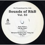 KEKE PALMER / BRIAN MCKNIGHT - All My Girlz / Used To Be My Girl (Sounds Of R&B Vol.53) EP US 2006年リリース