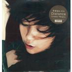UTADA HIKARU (宇多田ヒカル) - DISTANCE 2xLP JAPAN 2001年リリース