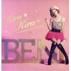 "BENI - KIRA KIRA / KISS KISS KISS-DJ Hasebe Remix 12"" JAPAN 2009年リリース"