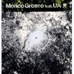 MONDO GROSSO feat UA - 光 12