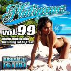 DJ BO – PLATINUMZ VOL.99 CD JPN 2016年リリース