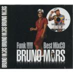 VARIOUS ARTISTS / BRUNO MARS FUNK BEST MIX 【MIXCD R&B】