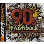DJ YA-ZOO - 90'S FLASHBACK 100 CLASSIC HIP HOP AND R&B MEGAMIX (2CD) 2xCD JPN 2011ǯ����