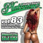 DJ BO – PLATINUMZ VOL.83 CD JPN 2015年リリース