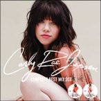 TAPE WORM PROJECT - CARLY RAE JEPSEN COMPLETE BEST MIX (2CD) 2xCD JPN 2015年リリース