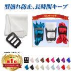ポケットチーフ 結婚式 シルク100% スーツ ホルダー&折り方ガイド付き