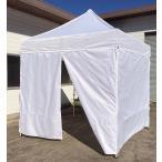 Free-Riseダイレクトショップで買える「イベントテント 横幕 2.5m幅 ジッパー仕様 1面  1枚(ホワイト)」の画像です。価格は9,720円になります。