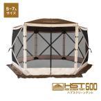 ハブスクリーンテント600 6角(面)ワンタッチテント ポップアップテント メッシュスクリーンテント 引っ張るだけで完成 庭キャンプ バーベキュー