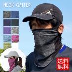 バフ Buff 夏マスク ラン二ング用 マスク フェイスマスク フェイスガード スポーツマスク ネックゲイター 冷感 速乾 飛沫防止 日本国内発送 送料無料