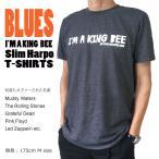 I'M A KING BEE ブルース BLUES Tシャツ Slim Harpo Muddy Waters Rollingstones Tシャツ クルーネックTシャツ メンズ Tシャツ