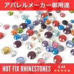 アイロンで簡単デコ ラインストーン ホットフィックスタイプ 高品質ガラス 100個