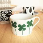 House of Rym ハウス・オブ・リュム Lucky Clover 四つ葉のクローバー ティーカップ マグカップ