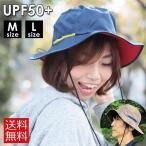 アドヴェンチャーハット サファリ 撥水加工 夏フェス 登山用 アウトドア用 帽子 レインハット UV帽子 レンズ レディース メール便 送料無料