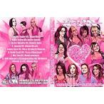 AIW DVD「Girls Night Out 13」(2014年10月4日オハイオ州クリーブランド)【アセーナ(WWE エンバー・ムーン) vs. アリシン・ケイ(TNA シエナ)】