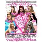 AIW DVD「Girls Night Out 15」(2015年5月23日オハイオ州クリーブランド)【ソシアル・ネットワーク vs. シュガー・アンド・スパイス】