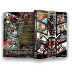 CZW DVD「Tournament Of Death 13」(2014年6月14日デラウェア)【デスマッチトーナメント】葛西純、沼澤邪鬼、竹田誠志参戦
