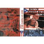 「Best of Puerto Rico Vol.2」 【ベスト・オブ・プエルトリコDVD】