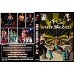 F1RST Wrestling DVD「Wrestlepalooza 2.2」(2016年6月17日アイオワ州デモイン)【DDTアイアンマンヘビーメタル級王座戦】