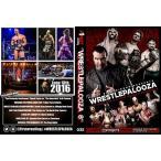 F1RST Wrestling DVD「Wrestlepalooza VIII」(2016年6月18日ミネソタ州ミネアポリス)