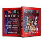 Girl Fight Wrestling DVD「Girl Fight 8」(2016年2月16日ミシガン州ウエストランド)