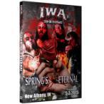 IWAミッドサウス DVD「Springs Eternal」(2015年5月3日インディアナ州ニューアルバニー)